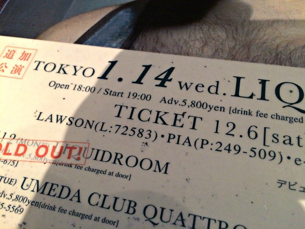 How to buy tickets for Liquid Room