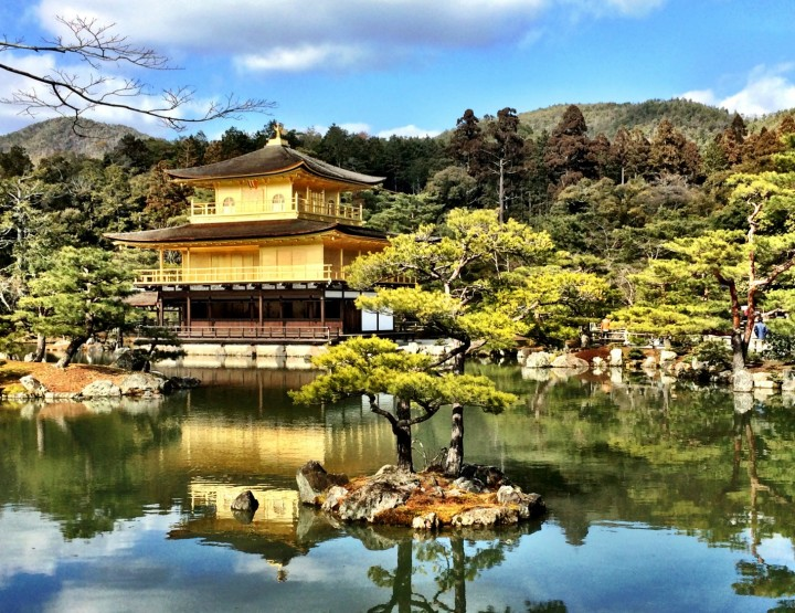 A Few Photos of the Golden Pavilion in Kyoto
