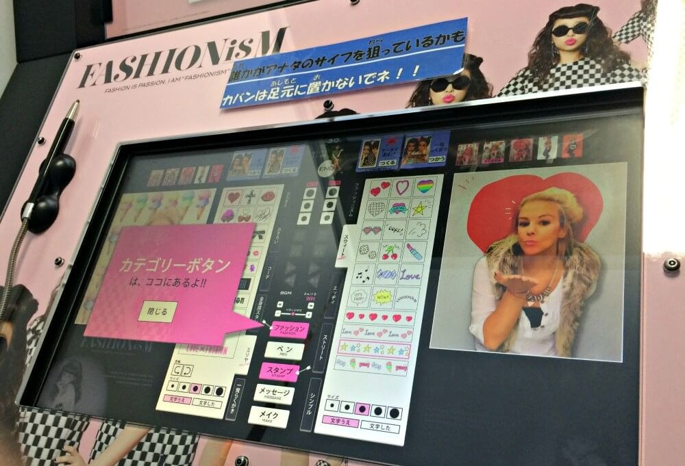 Purikura photo booth