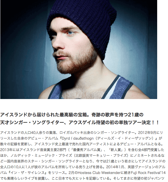 How to Get Tickets for Liquid Room in Tokyo