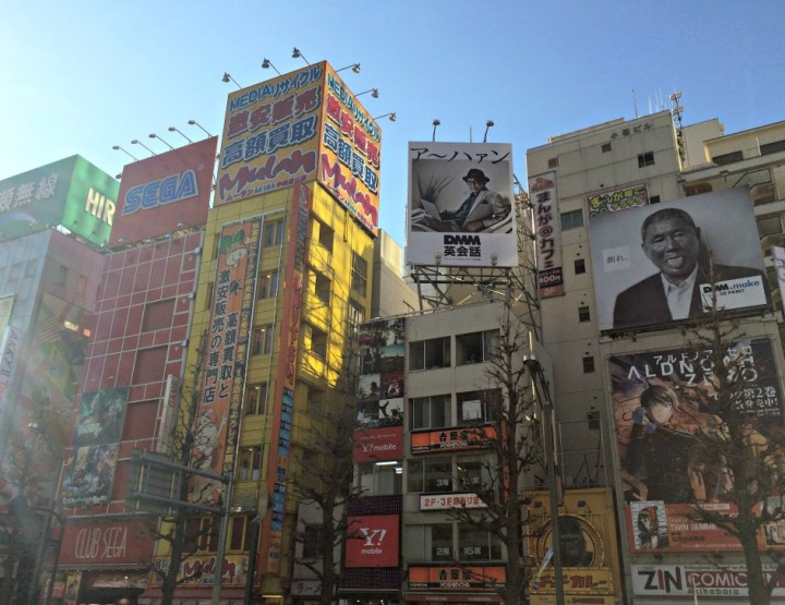 9 Things to Expect on the Streets of Tokyo