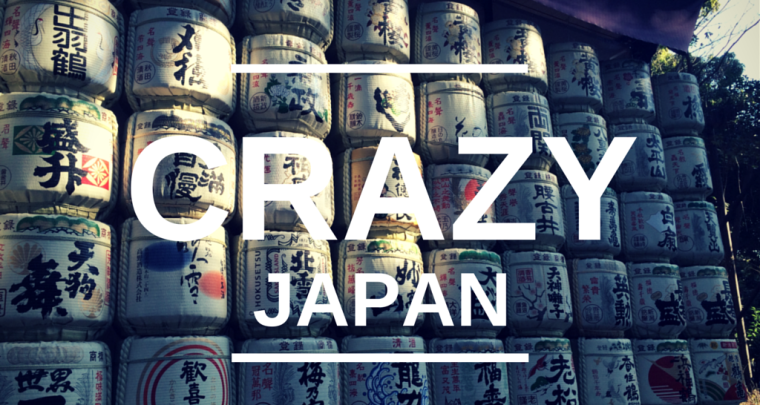 47 Things Crazy Japan Does Differently to the Brits