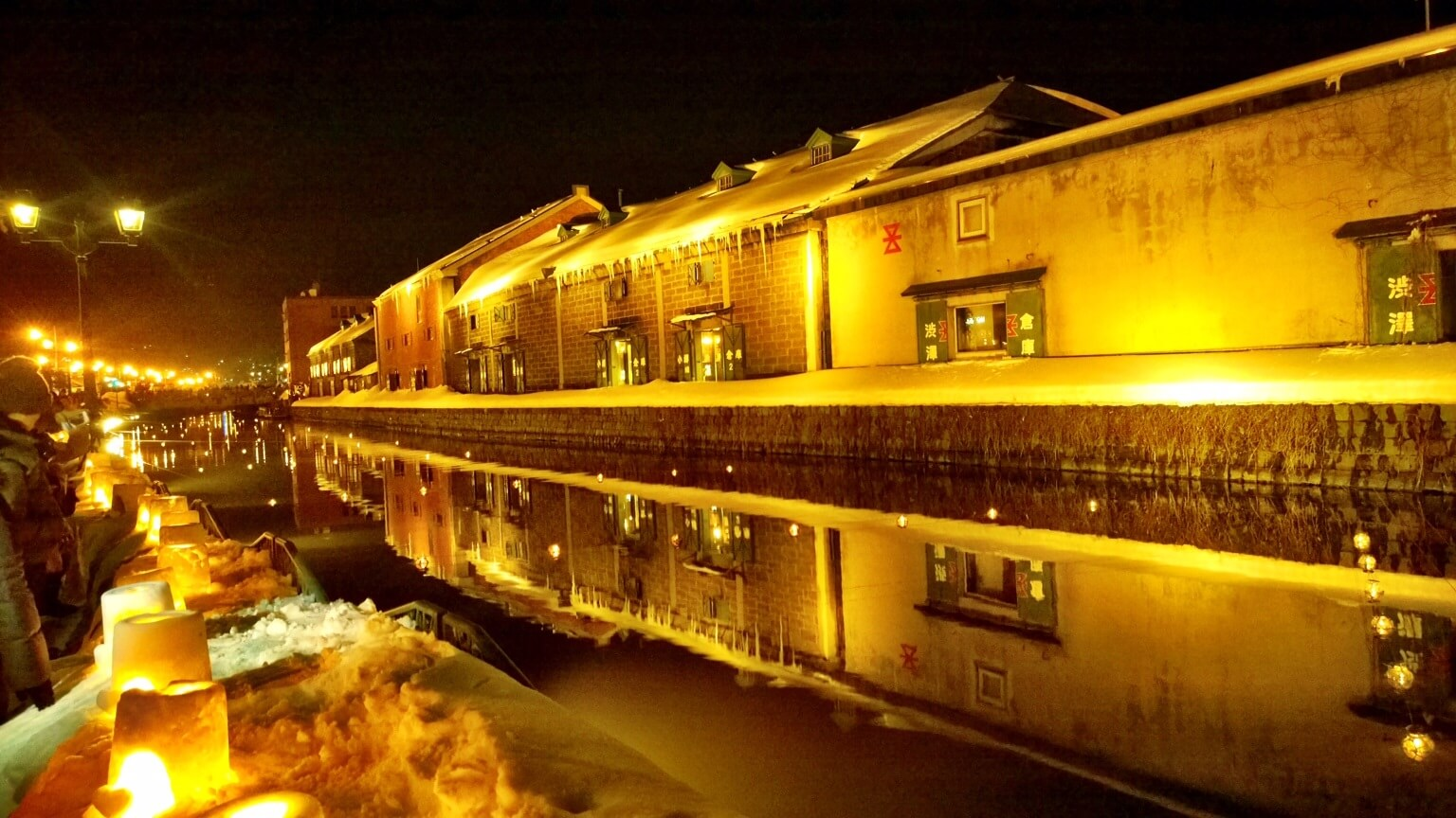 Otaru Light Path Festival
