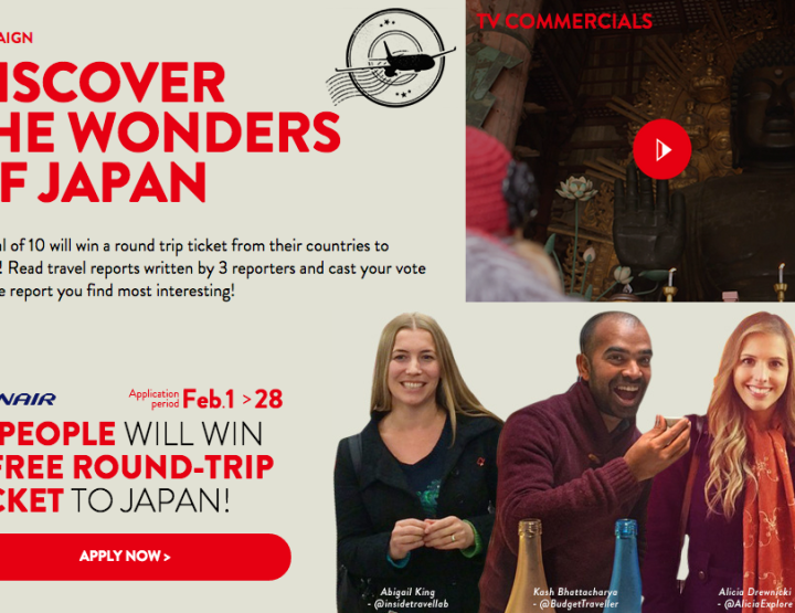 Win a Trip to Japan With Lonely Planet!