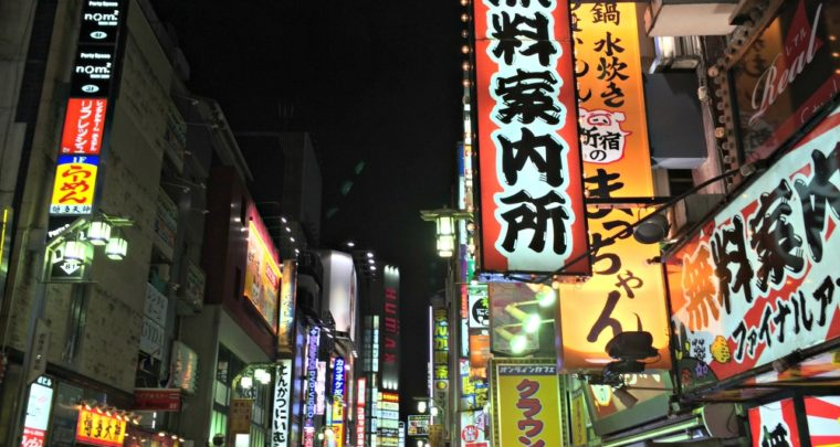 The 52 Coolest Things to Do in Tokyo: No Messing About
