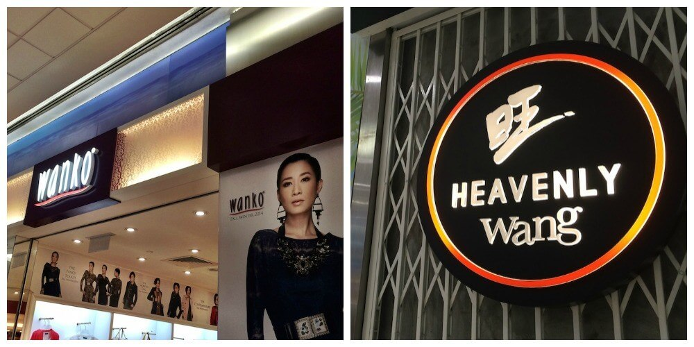 Funny shops in Singapore