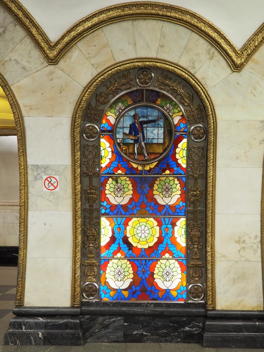 Moscow Metro wall
