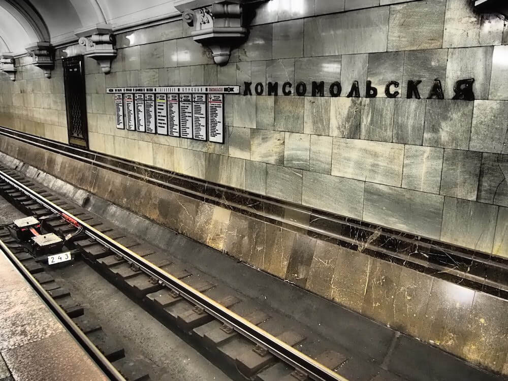 Certain stops on the Moscow Metro