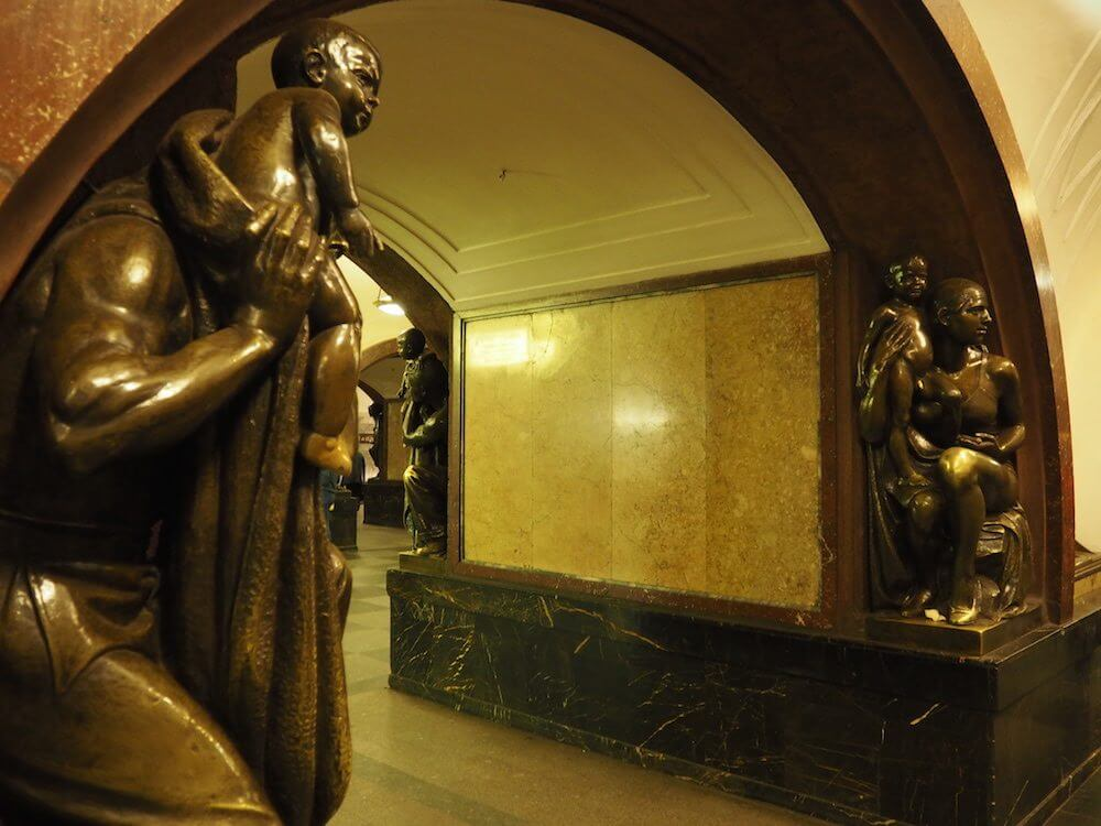 Photos of the Moscow Metro