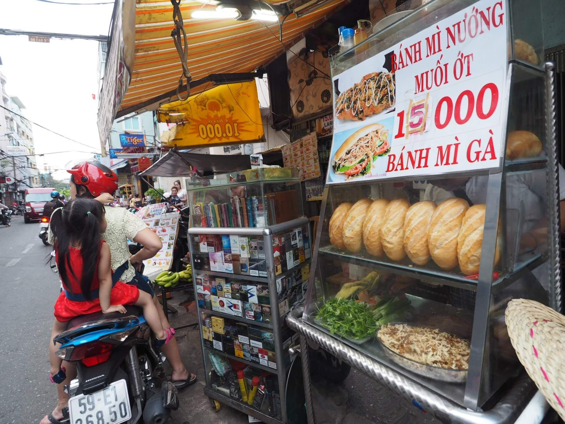 Cost of 3 days in Ho Chi Minh City