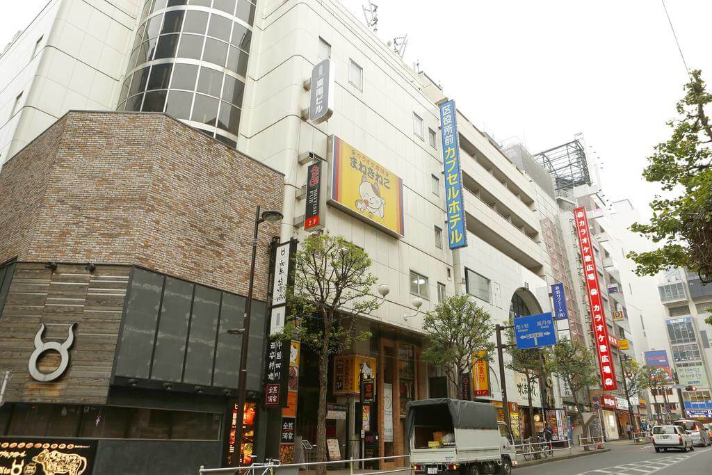 Capsule Hotel Tokyo