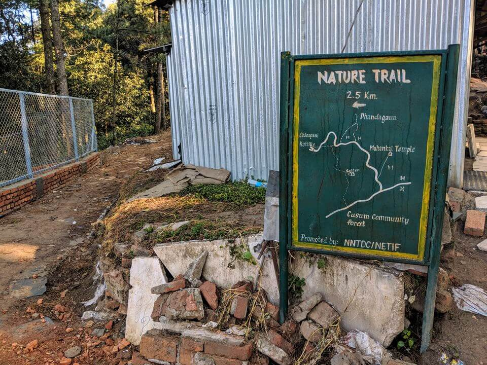 Nagarkot Hiking Trail