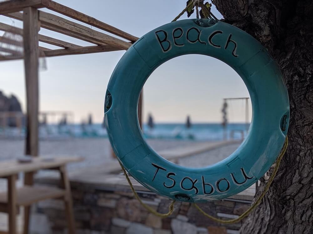 Best beaches in samos