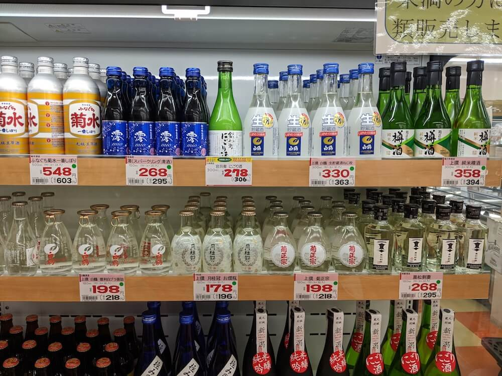 Sake in a supermarket